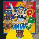【中古】Win Me-XP CDソフト セガゲーム本舗 ワンダーボーイV モンスターワールドIII【10P26Aug11】【画】